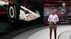 Ny regel skal gøre F1 mere jævnbyrdig - Se ny prototype på racer