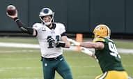 NFL: Skarp Levy forudsagde Wentz-skifte for 2 måneder siden – Se det i videoen her