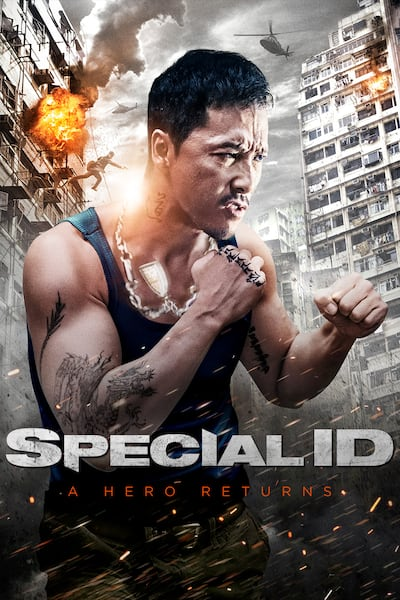 special-id-a-hero-returns-2013