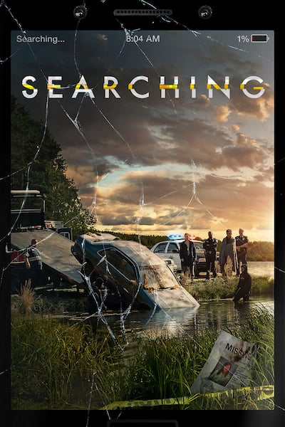 searching-2018