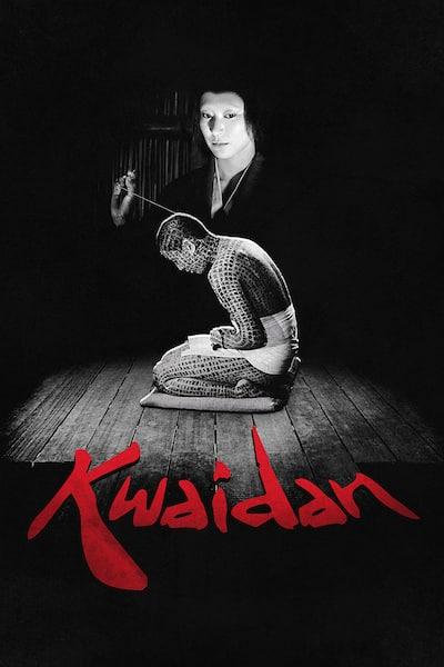 kwaidan-1965