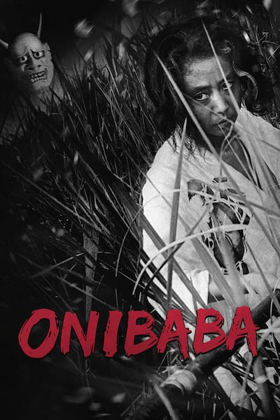 onibaba-1965