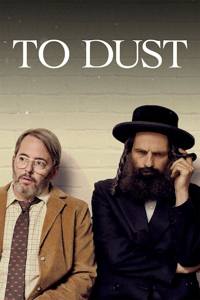 to-dust-2018