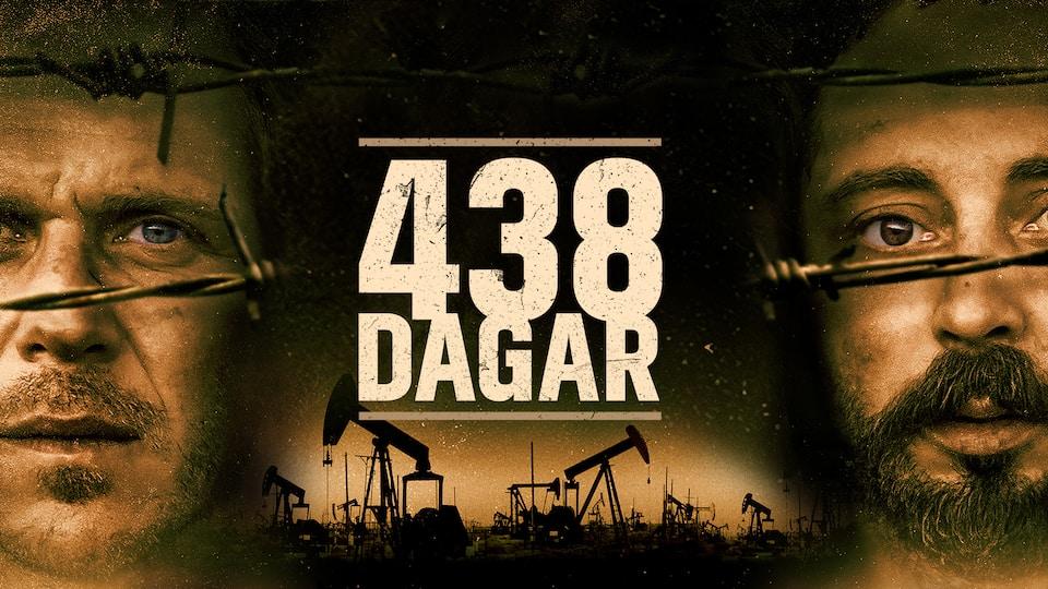 483 Dagar Stream