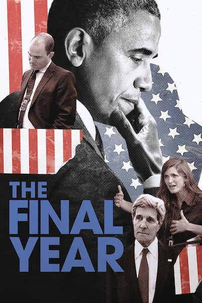 the-final-year-2017