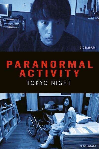 paranormal-activity-2-tokyo-night-2010