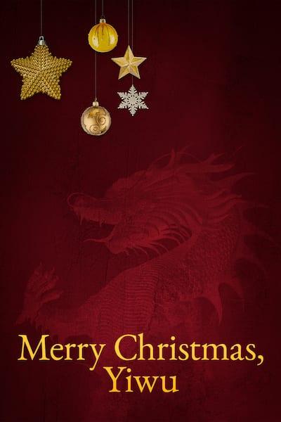 merry-christmas-yiwu-2020