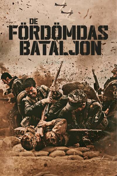 de-fordomdas-bataljon-2019