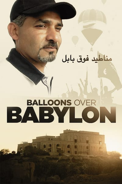 ovan-babylon-2019