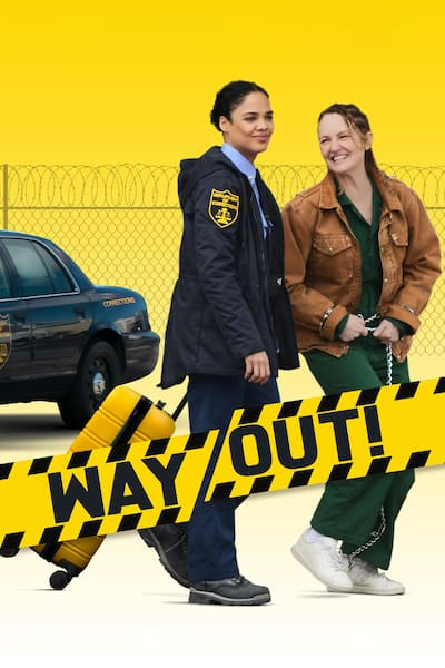 way-out-2018