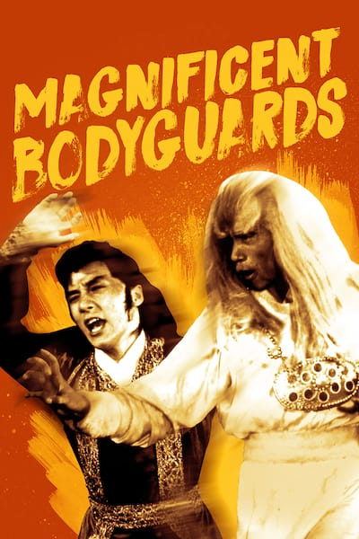 magnificent-bodyguards-1978