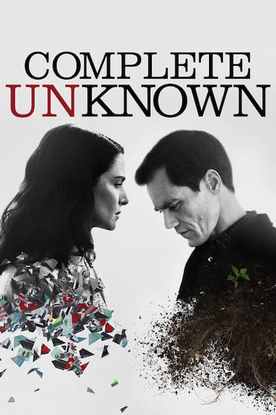 complete-unknown-2016