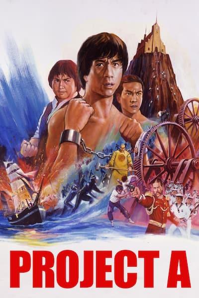 piratpatrullen-1983