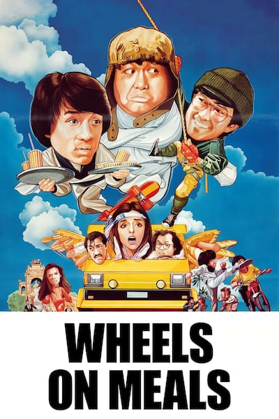 wheels-on-meals-1984