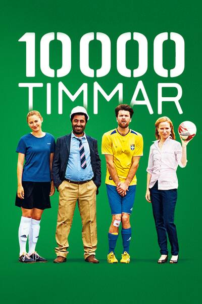 10-000-timmar-2014