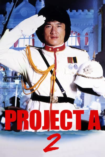 project-a-part-ii-1987