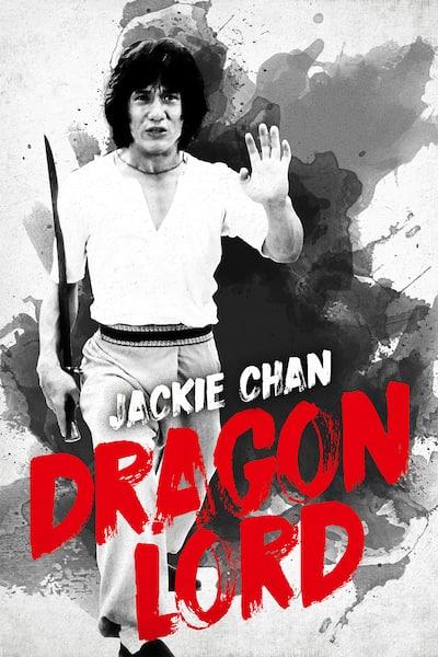 dragon-lord-1982