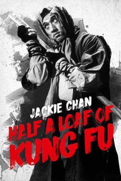 half-a-loaf-of-kung-fu-1978