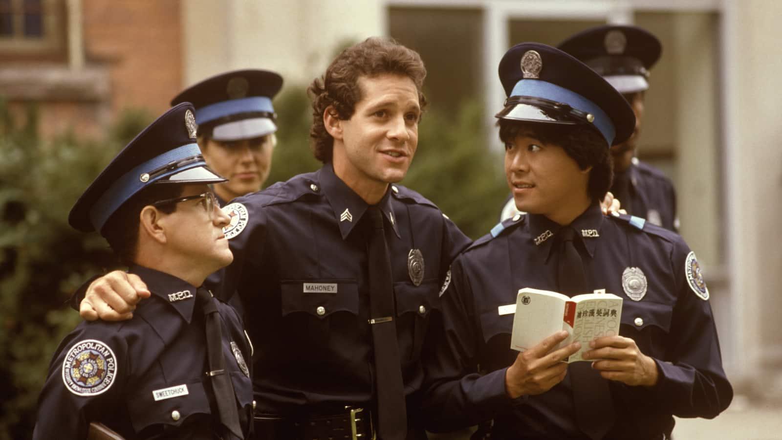 polisskolan-3-begavningsreserven-1986