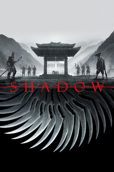 shadow-2018
