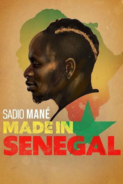 made-in-senegal-2020