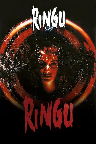 ringu-the-ring-1998