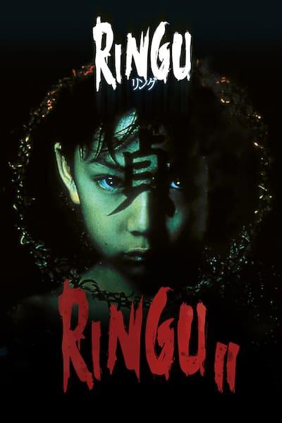 ring-2-1999