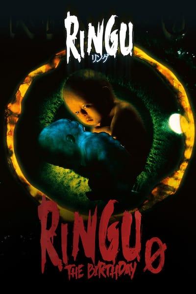 ringu-0-basudei-2000