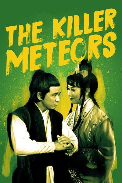 the-killer-meteors-1976