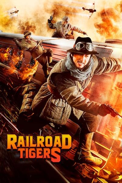 railroad-tigers-2016