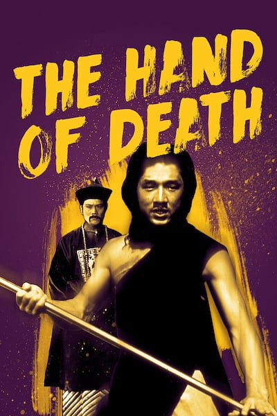 hand-of-death-1976