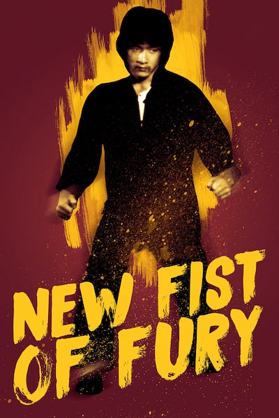 new-fist-of-fury-1976