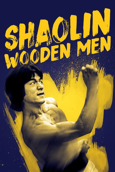 shaolin-wooden-men-1976