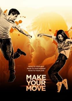 make-your-move-2013