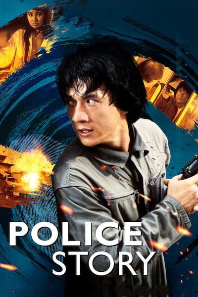 police-story-1985