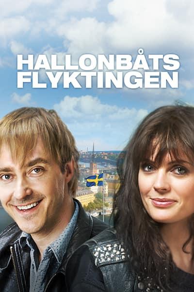 hallonbatsflyktingen-2014