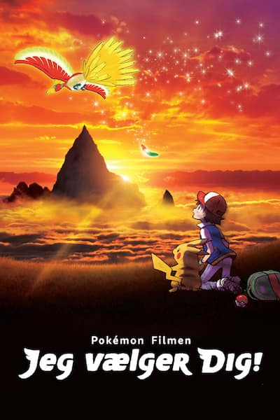 pokemon-filmen-jeg-vaelger-dig-2017