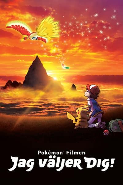 pokemon-filmen-jag-valjer-dig-2017