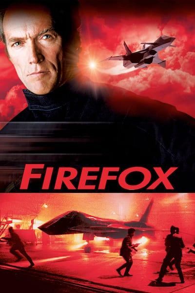 firefox-1982