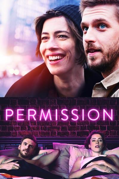 permission-2017