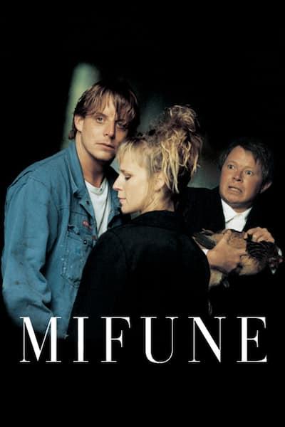 mifune-1999