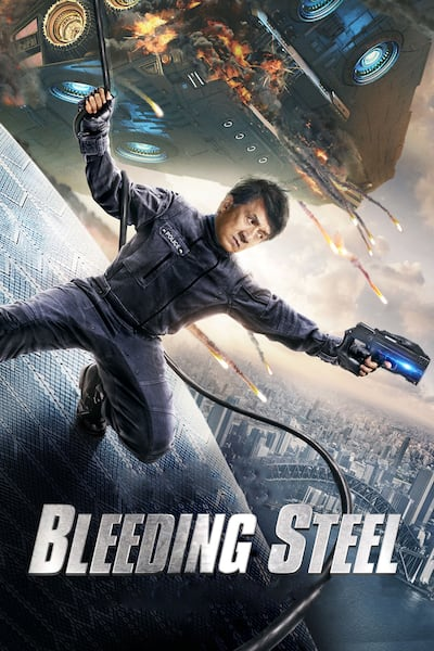 bleeding-steel-2017