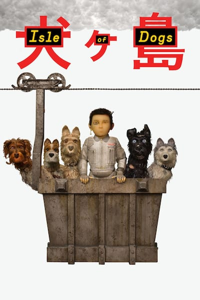 isle-of-dogs-2018