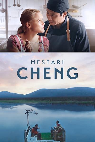 master-cheng-2019