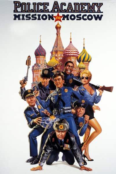 polisskolan-7-uppdrag-moskva-1994