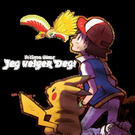 Pokemon_IchooseyouNO